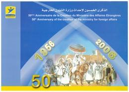 Maroc  Album N° 1414 De 2006 Timbre + FDC 50ème Anniversaire De La Création Du Ministère Des Affaires étrangères. - Marruecos (1956-...)