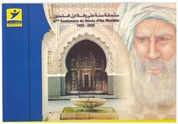 Maroc  Album N° 1457 De 2007 Timbre + FDC Personnalités : Ibn Khaldoun. - Maroc (1956-...)