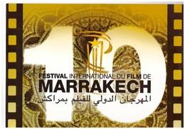 Maroc  Album N° 1566 De 2010 Timbre + FDC Festival International Du Film De Marrakech. - Marruecos (1956-...)
