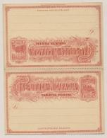 Nicaragua - 1892 - 3c+3c Postcard - Not Used - Nicaragua