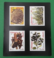 ETHIOPIA ETHIOPIE ¤ DELUXE PROOF EPREUVE DE LUXE ¤ 2004 GESHO MEDECINAL PLANT PLANTS PLANTE PLANTES MEDECINE¤ ULTRA RARE - Ethiopie