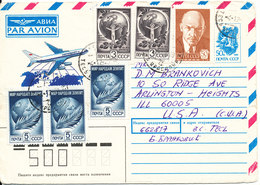 USSR Uprated Postal Stationery Sent To USA 4-12-1992 With More Topic Stamps - 1992-.... Federation