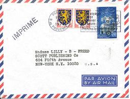 France Air Mail Cover Sent To USA Paris 19-8-1971 - Airmail
