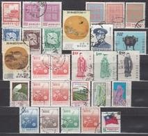 TAIWAN 1970-1979 - Lot  29 X  Used - 1945-... Republik China