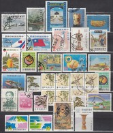 TAIWAN 1980 - 1989 - Lot  35 X  Used - 1945-... Republik China