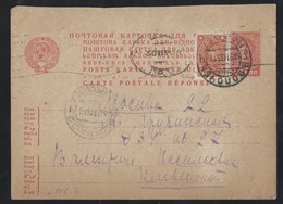 221d.Post Card (part For The Answer) .Postal Mail 1935 Vyshniy Volochek Moscow. - 1923-1991 URSS
