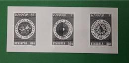 ETHIOPIA ETHIOPIE ¤ DELUXE PROOF EPREUVE DE LUXE ¤  1976 ETHIOPIAN AIRLINES AVIATION SHORT SET? 3/5  ¤ ULTRA RARE - Ethiopie