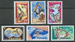 Tchad YT N°104/109 Protection De La Faune Neuf ** - Tchad (1960-...)