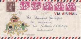 JAPAN 1962 - 6 Fach Frankierung Auf Brief Mit Inhalt - 1926-89 Kaiser Hirohito (Showa Era)