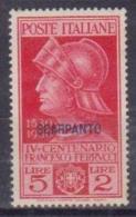 COLONIE ITALIANE SCARPANTO 1930 FERRUCCI SASS. 16 MLH VF - Aegean (Scarpanto)