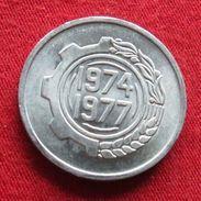 Algeria 5 Centimes 1974 - 1977 FAO F.a.o.  Algérie Algerien Algerije Argelia UNCºº - Algérie