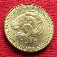 Algeria 20 Centimes 1975 FAO F.a.o.  Algérie Algerien Algerije Argelia UNCºº - Algérie