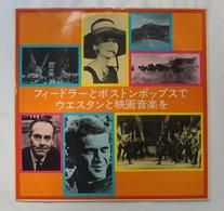 Vinyl LP:  Western & Screen Hits Victor 11S-11 JPN - Soundtracks, Film Music