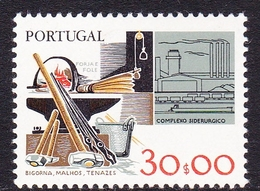 Portugal SG 1700a 1978 Work Tools, 30e Steel Industry, Mint Never Hinged - Unused Stamps