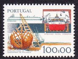 Portugal SG 1703 1978 Work Tools, 100e Ship Building, Mint Never Hinged - Unused Stamps