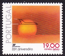 Portugal SG 1773 1979 35th Anniversary Of TAP, 19e Aircraft And Sunset, Mint Never Hinged - Unused Stamps