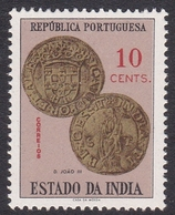 Portuguese India 1959 Coins 10c, Mint Never Hinged - Portuguese India