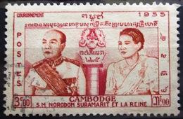 CAMBODGE              N° 54                   OBLITERE - Cambodge