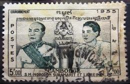 CAMBODGE              N° 55                   OBLITERE - Cambodge