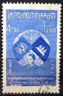 CAMBODGE              N° 64                   OBLITERE - Cambodge