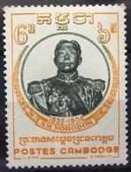 CAMBODGE              N° 76                   NEUF** - Cambodge
