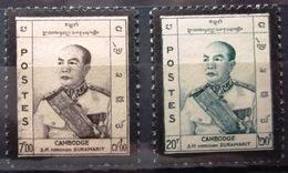 CAMBODGE              N° 87/88                   NEUF* - Cambodge