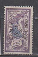 SYRIE        N°  YVERT   70      NEUF AVEC CHARNIERES       ( Ch 06 ) - Syrien (1919-1945)