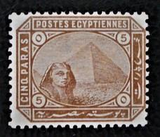 SPHINX ET PYRAMIDE DE CHEOPS 1879/81 - NEUF * - YT 23 - DENTELE 14 - 1866-1914 Khedivate Of Egypt