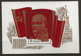 Russie 1985 N° Y&T :  BL. 185 ** - 1923-1991 URSS
