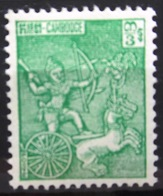 CAMBODGE              N° 108                   NEUF** - Cambodge