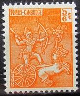 CAMBODGE              N° 109                   NEUF** - Cambodge