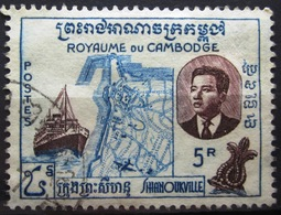 CAMBODGE              N° 85                   OBLITERE - Cambodge