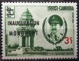 CAMBODGE              N° 128                   NEUF** - Cambodge