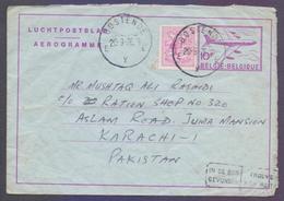 BELGIUM BELGIE Postal History, 10F Aeroplane Aerogramme Stationery, Used 20.9.1976 - Stamped Stationery