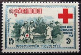 CAMBODGE              N° 213                   NEUF** - Cambodge