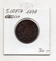 Grecia - 1878 - 5 Lepta - (FDC9548) - Grecia