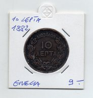Grecia - 1882 - 10 Lepta - (FDC9549) - Grecia