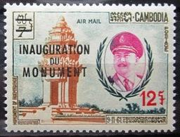 CAMBODGE              PA 18                   NEUF** - Cambodge