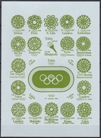 Spain Vignette 1964 Tokyo Olympics, History Of Olympic Games, Jeux Olympiques, Green & Blue  Paper, Imperf, Non Dentele - Summer 1964: Tokyo