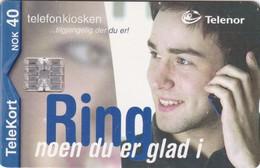 Norway, N173, Ring Tenaringsgutt, CN: C06140437, 2 Scans. . - Norway