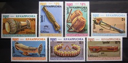 KAMPUCHEA              N° 498/504                   NEUF** - Kampuchea