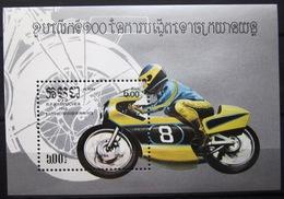 KAMPUCHEA              B.F 50                   NEUF** - Kampuchea