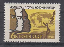 USSR - Michel - 1962 - Nr 2589 - MNH** - Ongebruikt