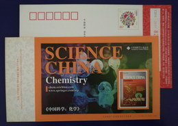 Chemistry,The Frontiers Of Chemical Biology And Synthesis,China 2011 Chinese Science Bulletin Advert Pre-stamped Card - Chemistry