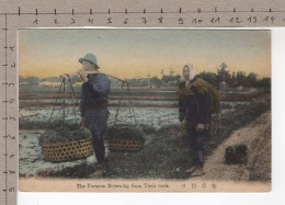 The Farmers Reterning From Their Work - Japon