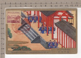 The Accession Ceremony - Japon