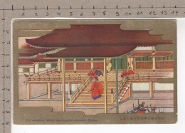 The Ceremony Before The Imperial Ancestral Shrine - Japon