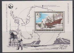 Belgium 1966 Antarctica M/s ** Mnh  (38677) - Unused Stamps