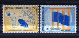 PIA  -  GRECIA  -  1994  : Presidenza Greca Dell' Unione Europea  (YV 1844-45) - Grèce