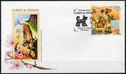 Polynésie Française 2018 - Nouvel An Chinois, Année Du Chien - Fdc - Unused Stamps